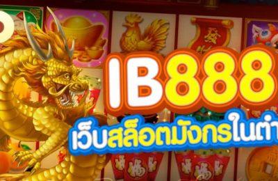ib888.com